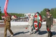 На Кургане Славы прошел торжественный митинг