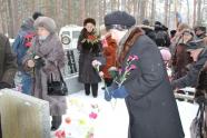 Торжественный митинг, посвященный 69-й годовщине полного освобождения Ленинграда от вражеской блокады