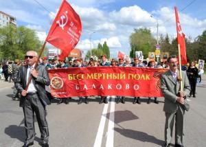 В День Победы в Балакове состоялась акция «Бессмертный полк»