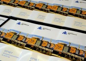 Балаковская АЭС: повышение мощности энергоблоков до 104% никак не повлияло на экологию региона