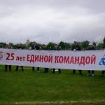 Курское РО