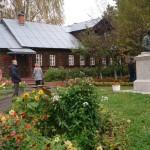 Дом музей Цветаевых