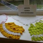 Выставка Галины Морарь